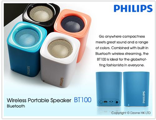 اسپیکر استوک شارژِی فیلیپس مدل BT100B