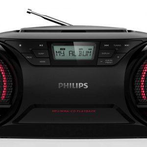 رادیو ضبط CD خوان فیلیپس AZ3831/12