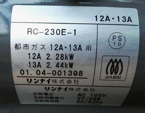بخاری بدون دودکش گازی برقی ژاپنی 2400 کیلو کالری کرونا