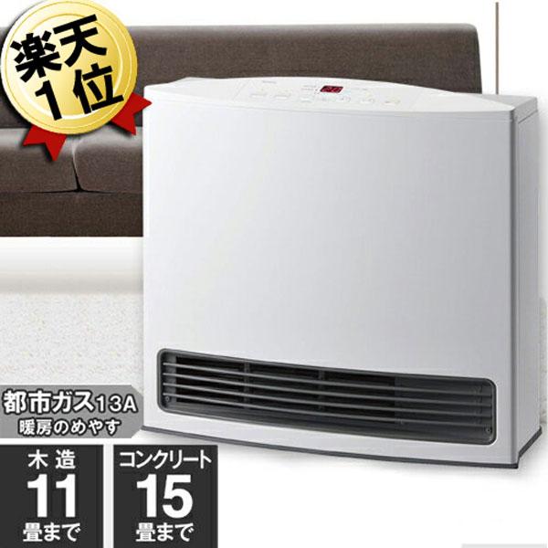 بخاری بدون دود کش گازی برقی ژاپنی 3500 کیلو کالری نوریتز