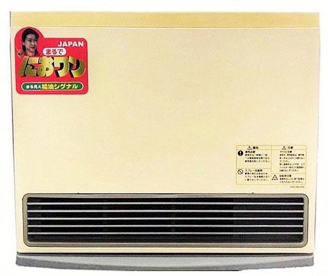بخاری بدون دود کش استوک ژاپنی گازی برقی 5800 کیلو کالری اوزاکا