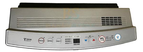 بخاری هوشمند ژاپنی بدون دودکش 3100 کیلو کالری کرونا