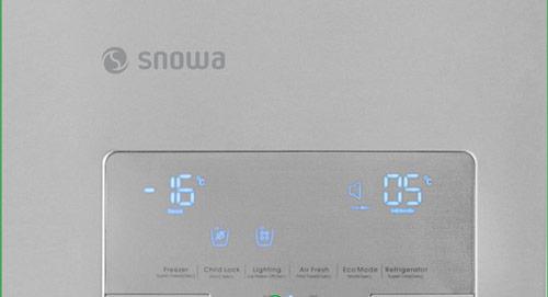ساید بای ساید اسنوا سری هایپر مدل S8-2320