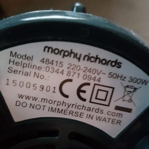 اسموتی ساز و مخلوط کن ورزشی مورفی ریچاردز مدل 48415