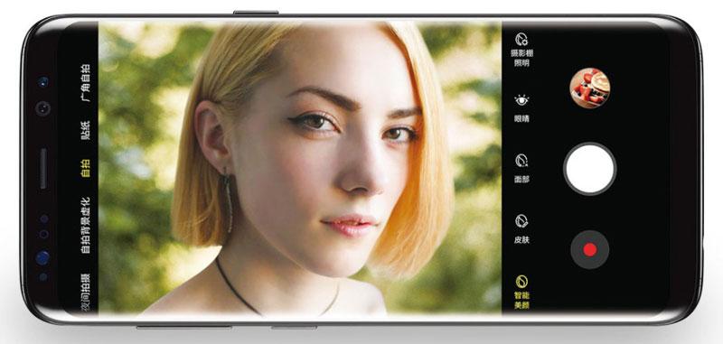 گوشی سامسونگ گلکسی S Light Luxury ظرفیت 64 گیگابایت