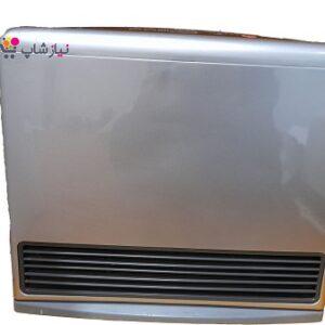 بخاری 5800